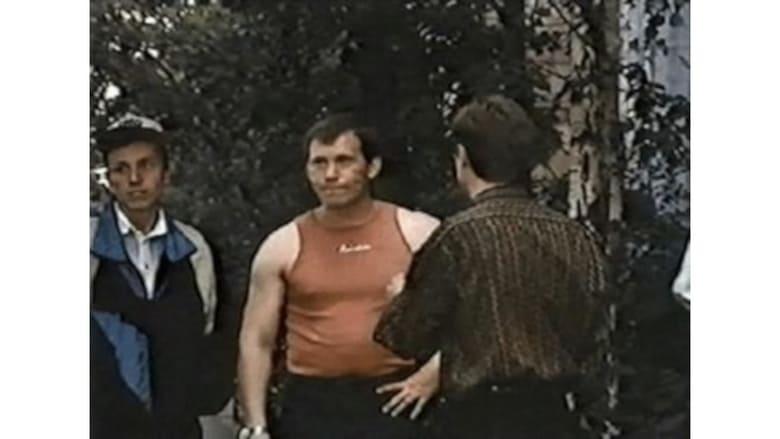 Watch Сказка на ночь 1992 Full Movie Online Free