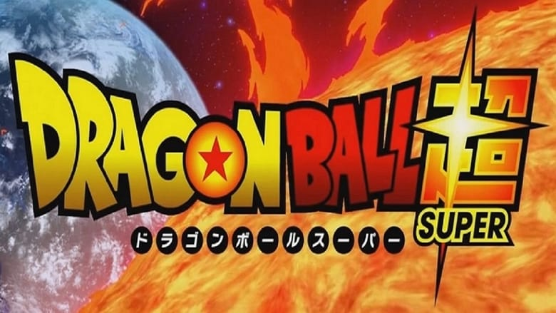 Dragon Ball Super Capitulo 57