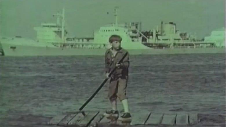 Captain Enrico's Watch