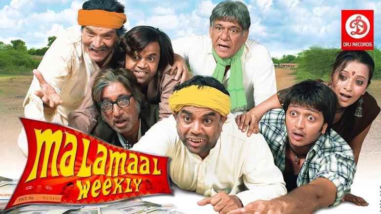 Watch Malamaal Weekly free