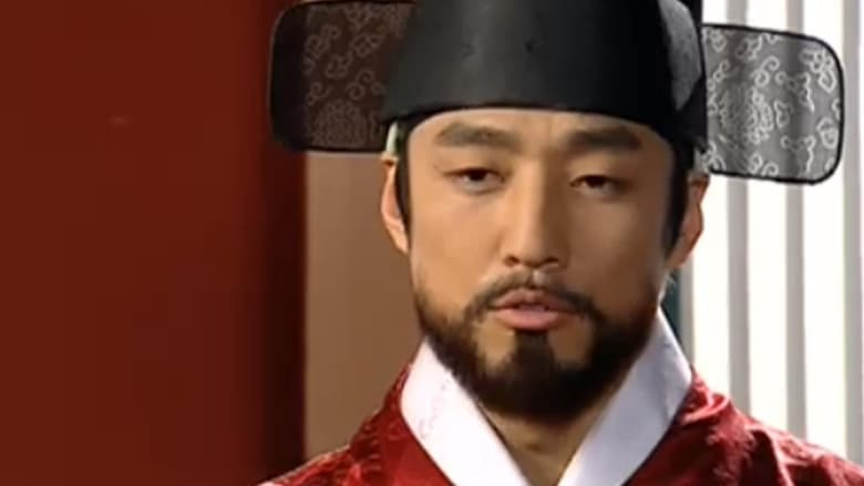 Jewel in the Palace Season 1 Episode 48