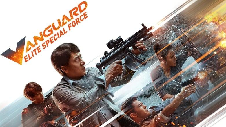 Vanguard: Elite Special Force