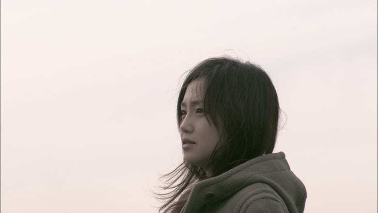 Watch Su-ki-da 2005 Online tinyzonehd