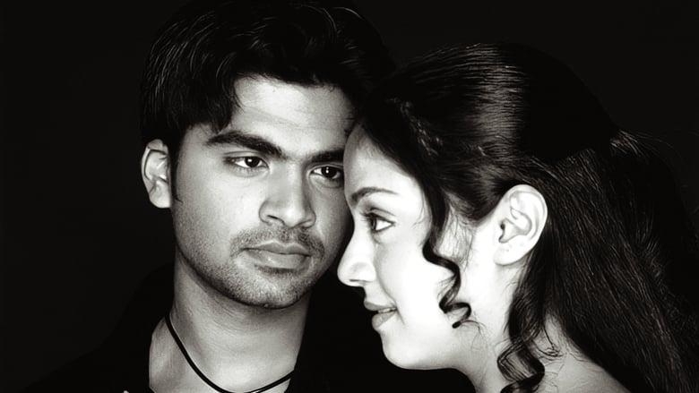 Manmadhan (2004)