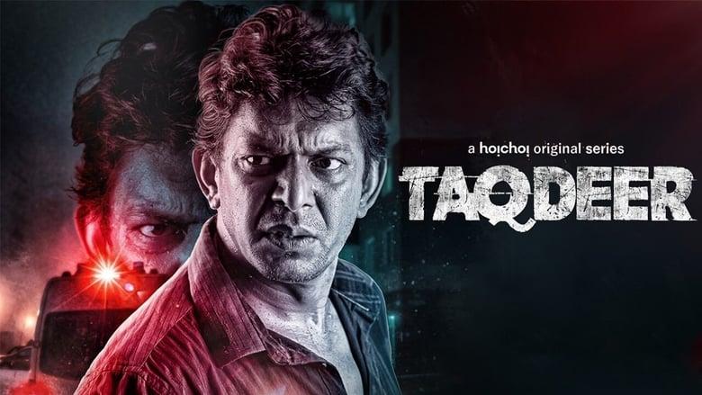 Taqdeer 2020 -720p-1080p-Download-Gdrive