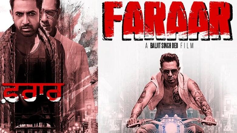 Faraar 2015