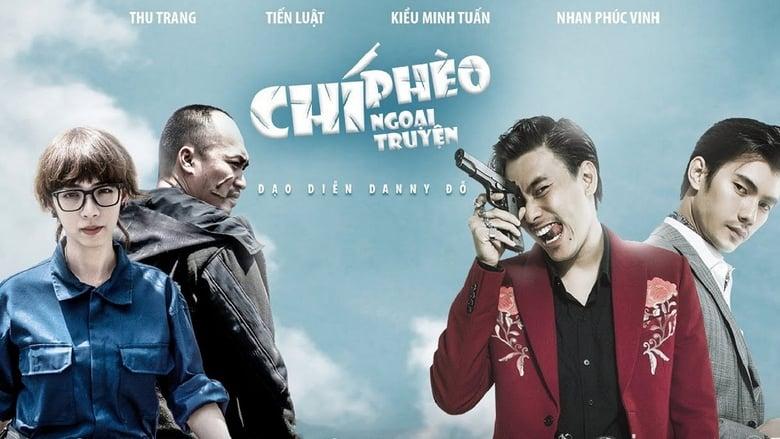 Film Down for Whatever Teljesen Ingyenes