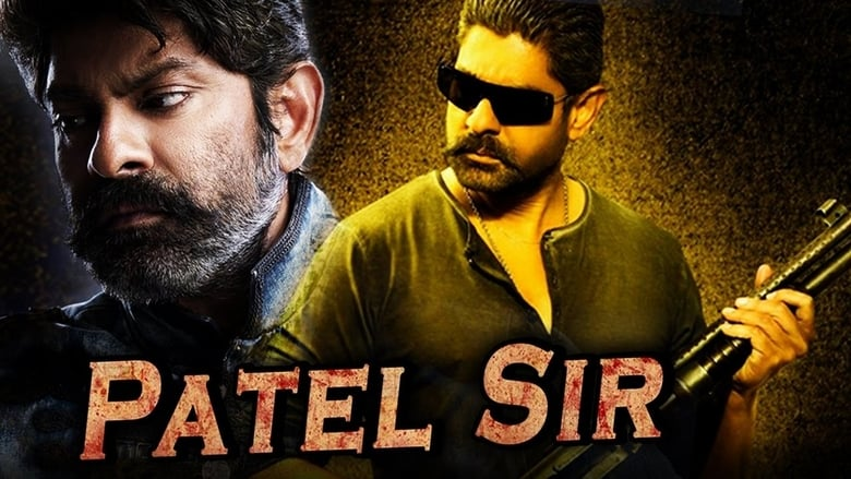 Patel S.I.R 2017 VOLLEDIGE FILMS ONLINE BEKIJKEN | [DUTCH SUBS]