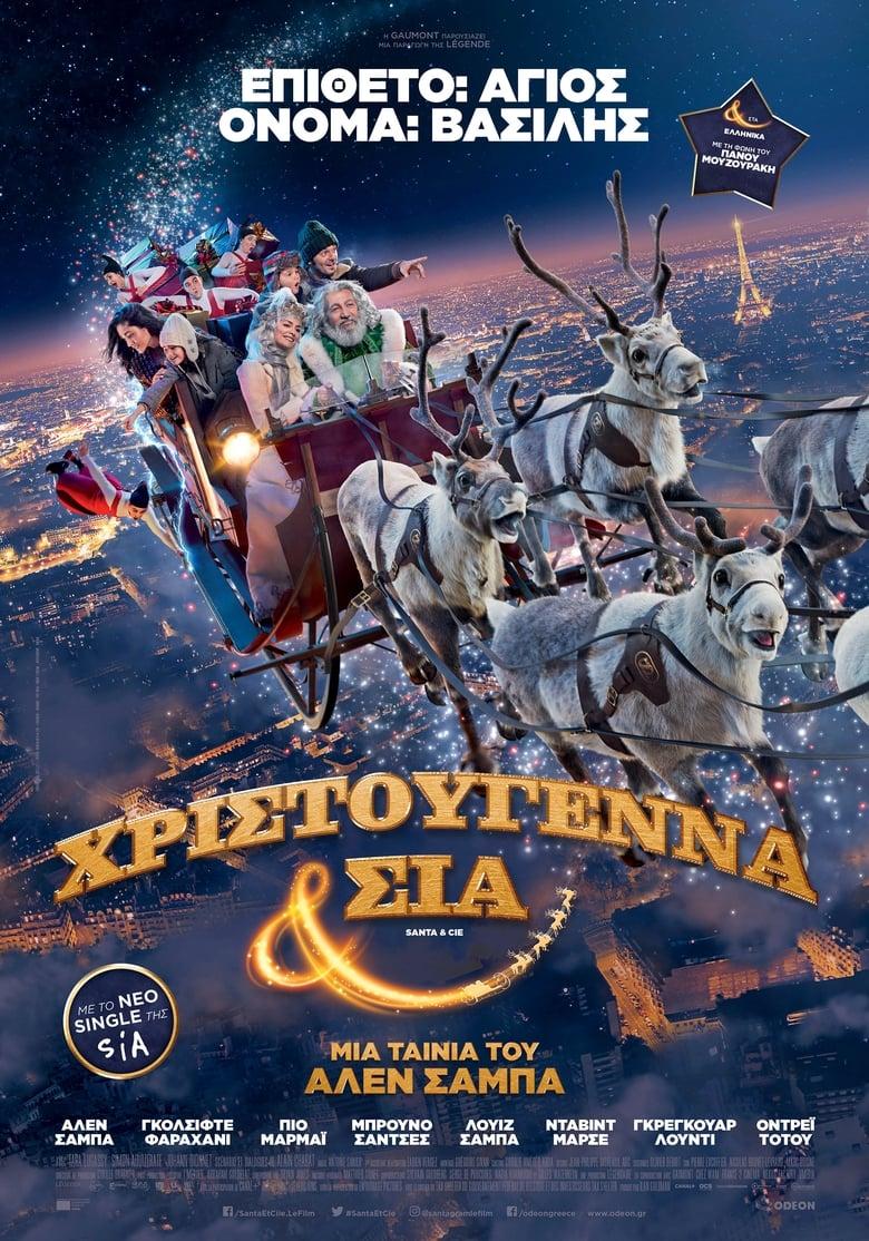 Santa & Cie Tainies OnLine Greeks Subs