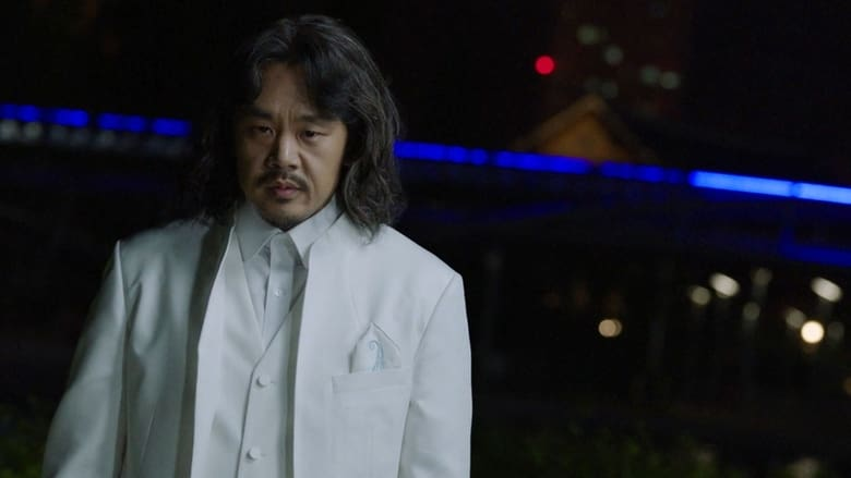 Angel's Last Mission: Love Season 1 Episode 21