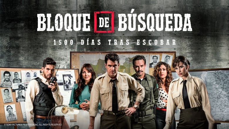 Bloque+De+Busqueda