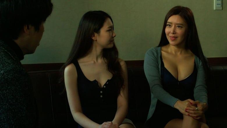 فيلم Young Sister-In-Law 2 2017 مترجم اونلاين