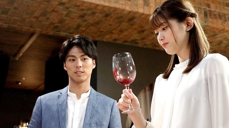 Tokyo Wine Party People (2019) Episode 1 | Dramacool