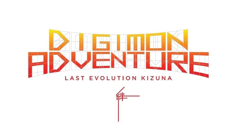 кадр из фильма Приключения дигимонов: Последняя эволюция