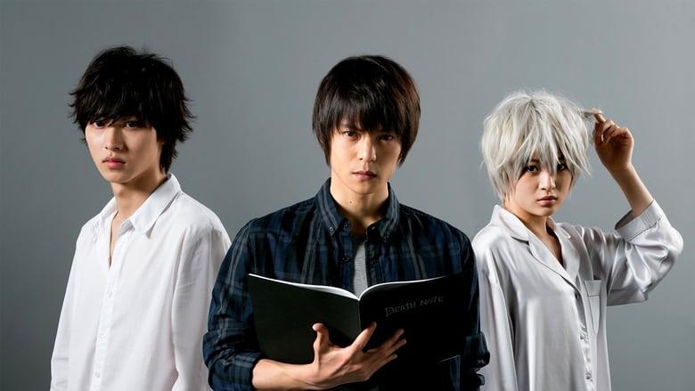 مشاهدة مسلسل Death Note مترجم أون لاين بجودة عالية