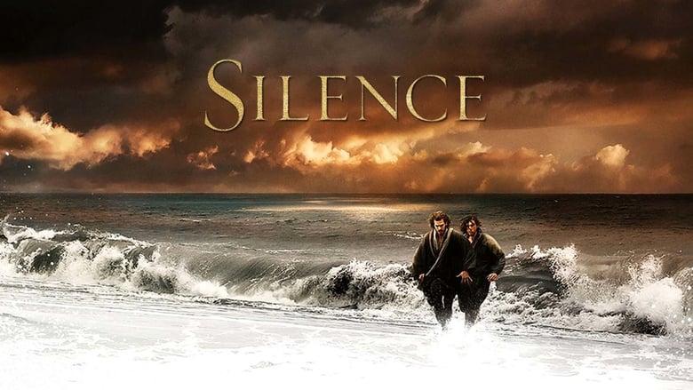 Silence – Σιωπή
