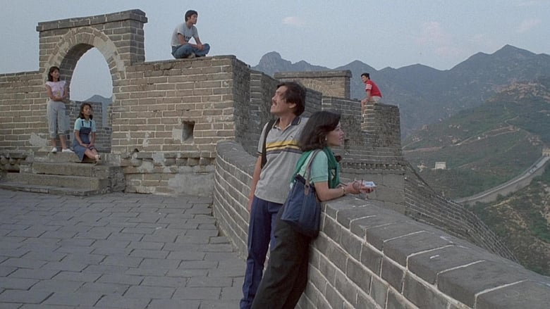 Watch A Great Wall Full Movie Online Free HD