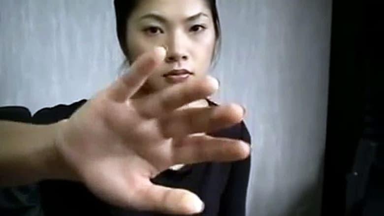 فيلم Darkened Room 2002 مترجم اونلاين