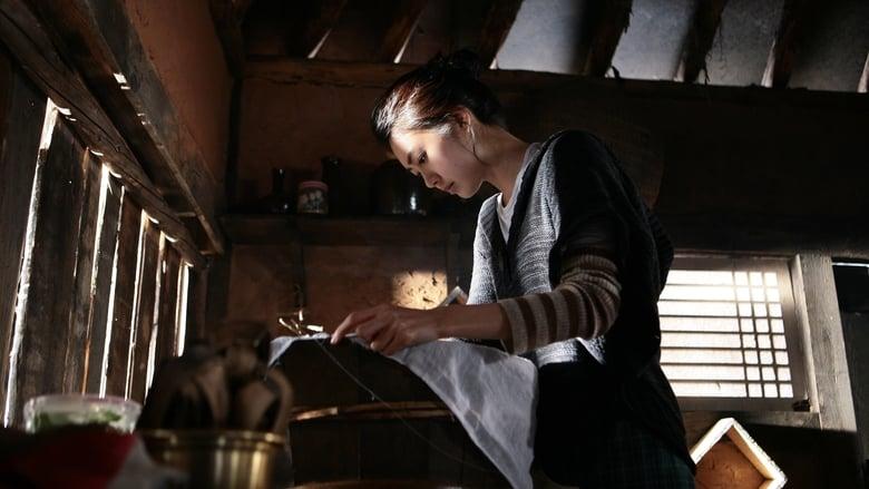 مشاهدة فيلم The Recipe 2010 مترجم أون لاين بجودة عالية