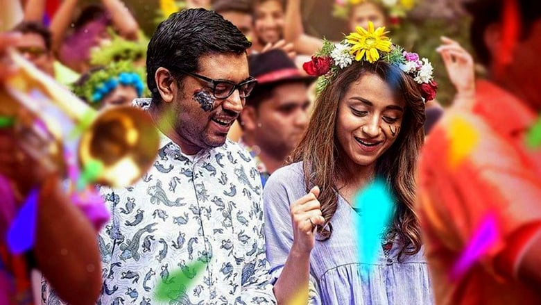 Hey Jude (2018) Malayalam Full Movie Watch Online