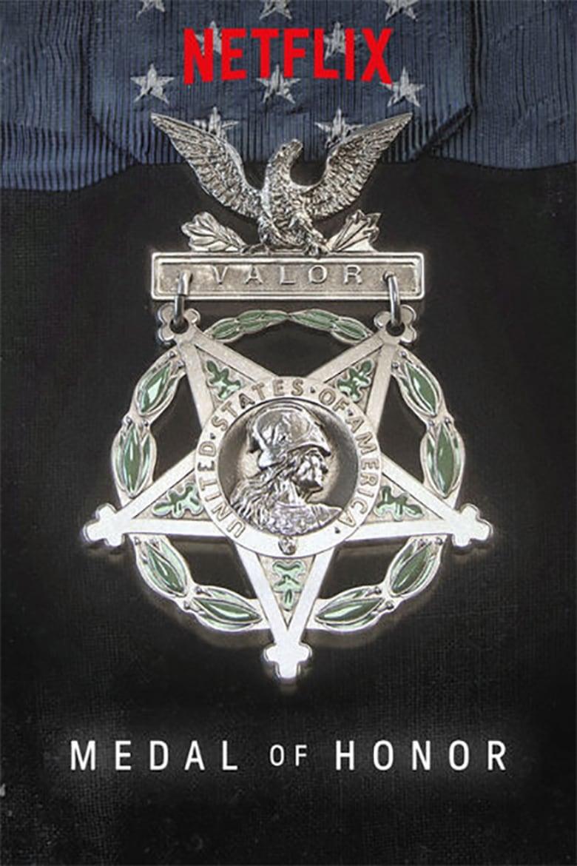 Τιμητικό Μετάλλιο (2018) - Gamato