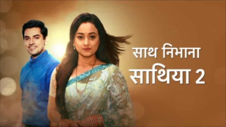 Saath Nibhaana Saathiya