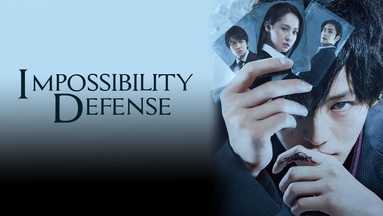 مشاهدة فيلم Impossibility Defense 2017 مترجم أون لاين بجودة عالية