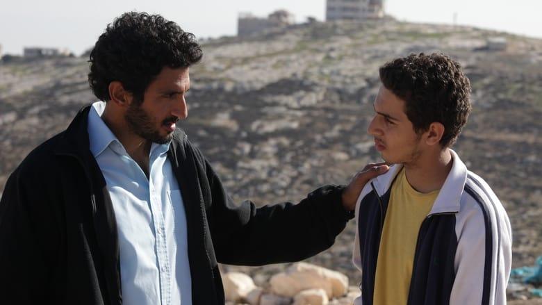 Bethlehem (2013)