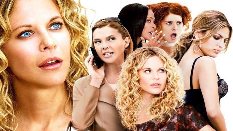 The Women / Жените (БГ Аудио)