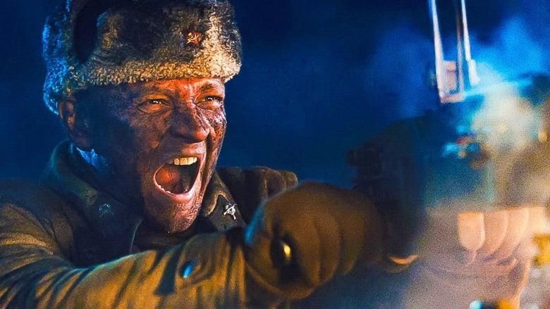кадр из фильма Ржев