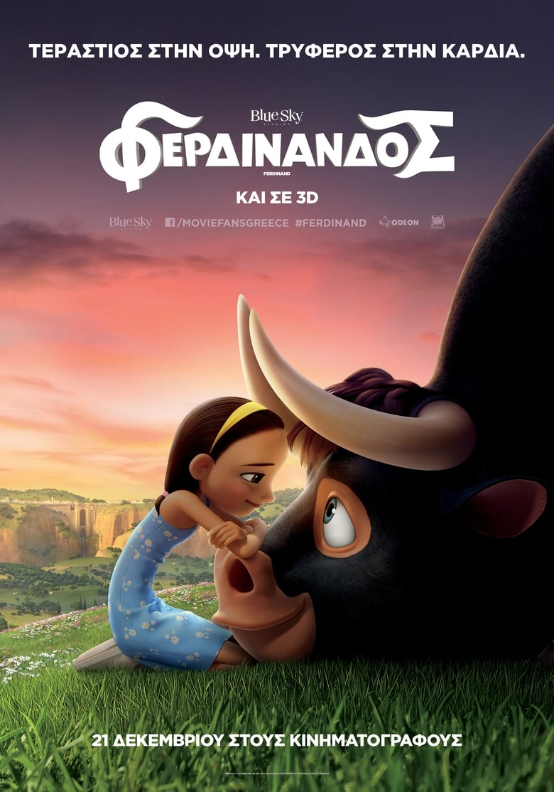 Εδώ θα δείτε το Ferdinand: OnLine με Ελληνικούς Υπότιτλους | Tainies OnLine