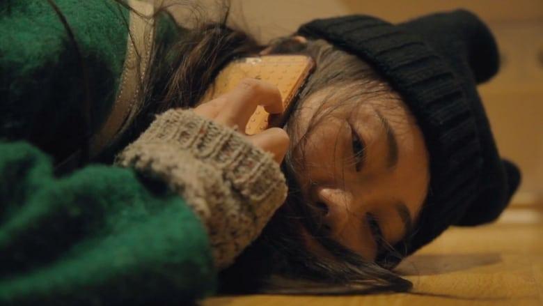 кадр из фильма Ню
