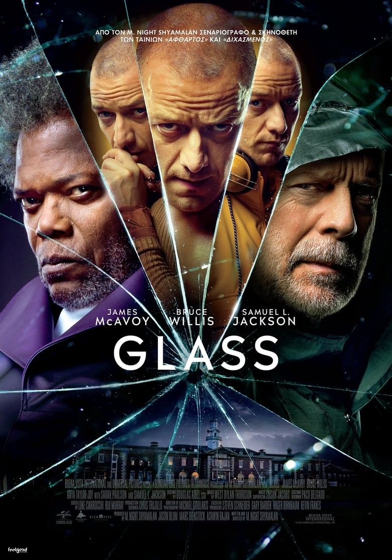 Glass (2019) - Tainies OnLine