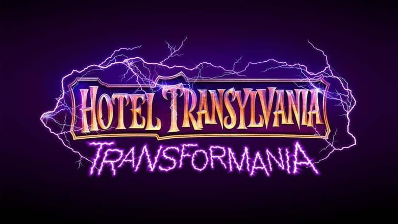 Hotel Transylvania: Transformania 2021