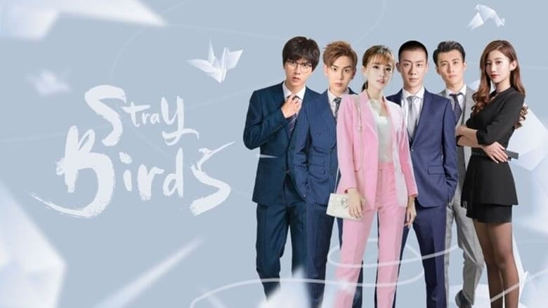 Stray Birds: 1×24