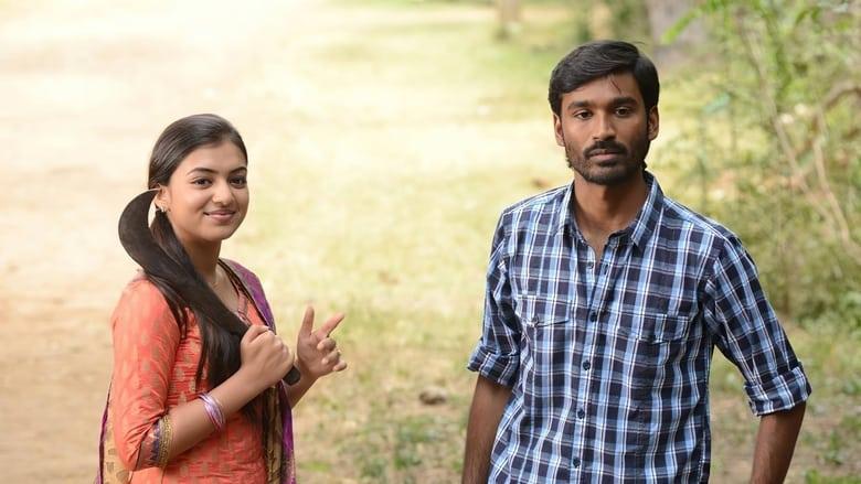Watch Naiyaandi Putlocker Movies