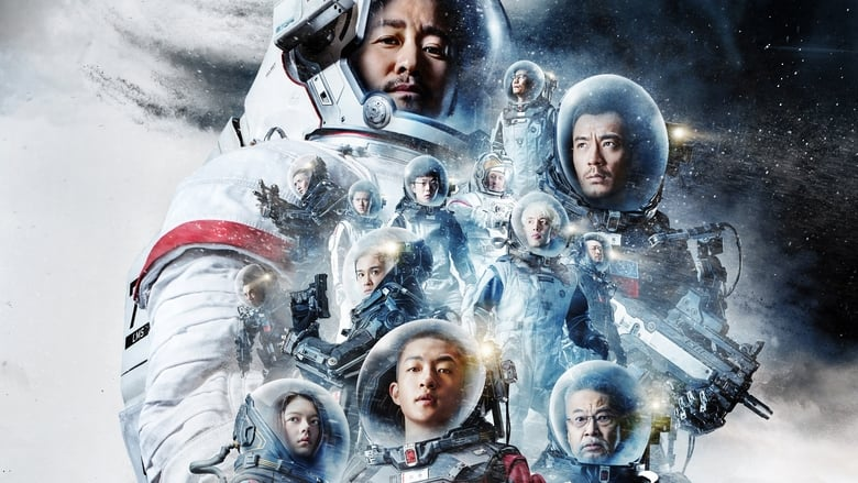 Watch The Wandering Earth 2019  full movies in English and Spanish
