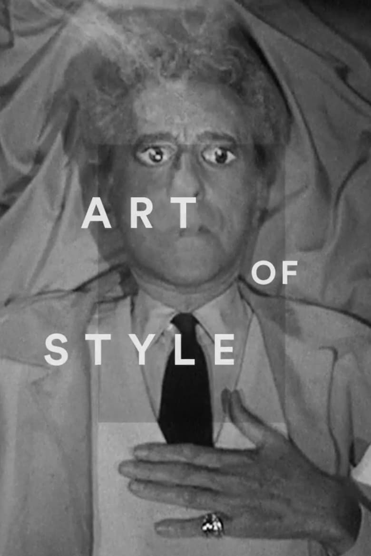 Art of Style: Jean Cocteau (2018)