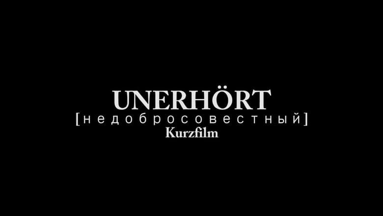 Ver Unerhört Duplicado Completo