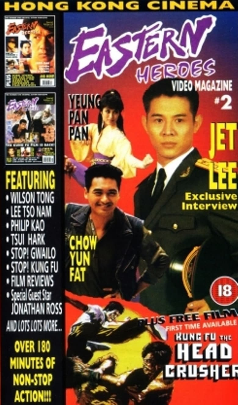 Eastern Heroes: The Video Magazine - Volume 2 (1996)
