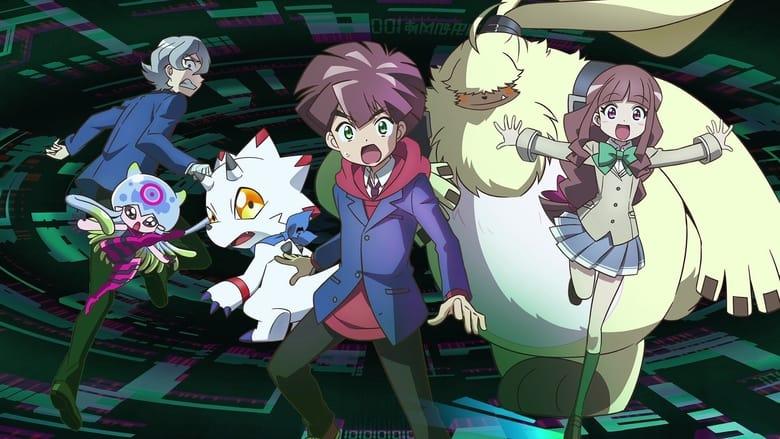 Digimon Ghost Game Sub Español Descargar