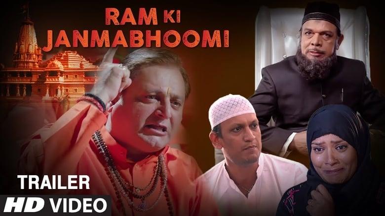 Ram Ki Janmabhoomi Movie Download Full HD 720p