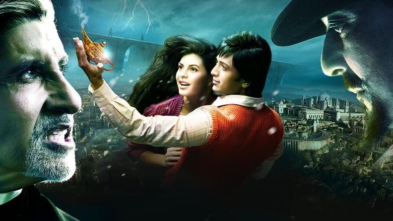 فيلم Aladin 2009 مترجم اونلاين