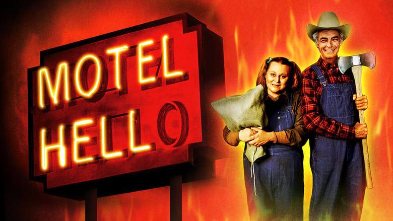 Watch Motel Hell free