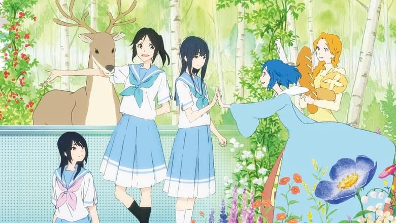 Voir Liz et l'oiseau bleu en streaming vf gratuit sur StreamizSeries.com site special Films streaming