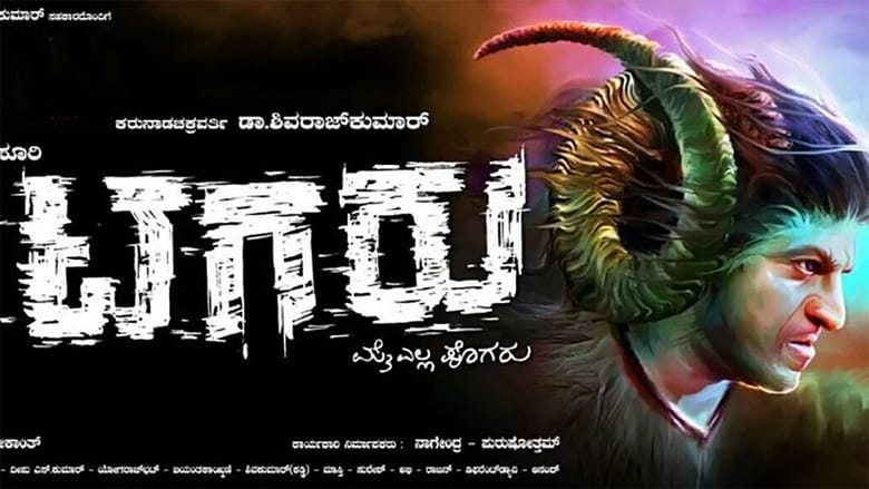 Watch Tagaru 1337 X movies