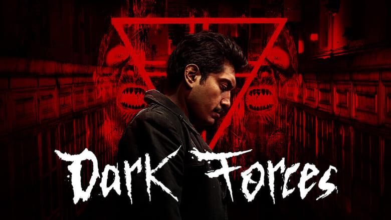 Dark Forces (2020)