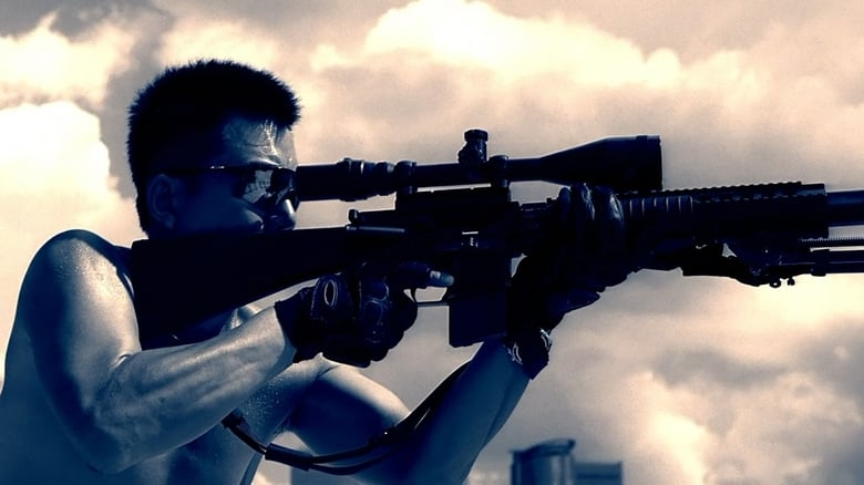 Watch The Sniper 2009 Online tinyzonehd