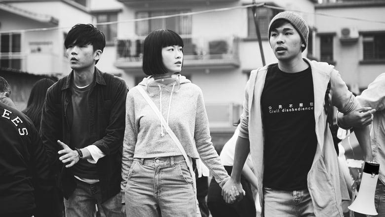 No.+1+Chung+Ying+Street
