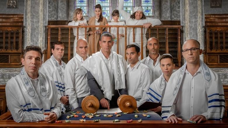 مشاهدة مسلسل Eretz Nehederet مترجم أون لاين بجودة عالية